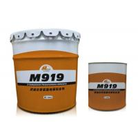 Wholesale Two - Component Polyurethane Flooring Adhesive Economical Practical 1.4 Kg / L from china suppliers