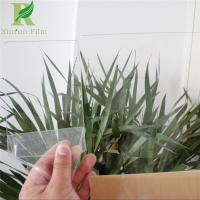 China 0.02-0.20mm Transparent Self-adhering Protective Film for PVC Profiles on sale