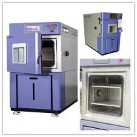 Buy cheap High And Low Temperature Climatic Test Chamber With In - Hole Operation For Calibration 64L from wholesalers