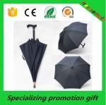 Buy cheap Black Big Pongee / Nylon Custom Printed Umbrellas / Crutch Umbrella from wholesalers