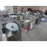 Industrial Bottle Filling Plant Linear Filling Machine for Juice / Beverage and Ice Cream Manufactures