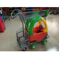 China Rust free Children Kids Shopping Trolley / Shopping Cart For Kids on sale
