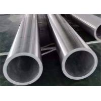 Buy cheap Inconel 600 Stainless Steel Alloy Bar Tube High Temperature Corrosion Resistance from wholesalers