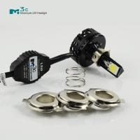Buy cheap DC 9V - 36V Motorcycle LED Headlight Bulb Energy Saving For Round Connector from wholesalers