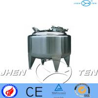 Buy cheap Protec Jacketed Autoclave High Pressure Reaction Vessel Pump For Juice from wholesalers