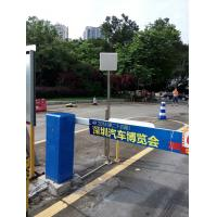 Quality Car Parking Management System Wireless 2.45 GHZ RFID Reader with Active RFID Tag for sale