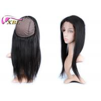 Curl Soft 360 Lace Frontal with Lace Color Light Brown , Straight Human Hair For Women