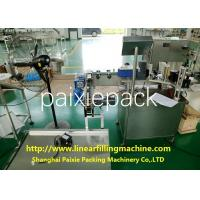 Wholesale Low noise Aerosol Can Filling Machine with Import servo motor from china suppliers