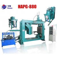 Buy cheap high quality apg mold machine for wall bushing, insulator, from wholesalers