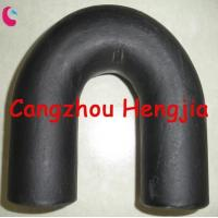 China carbon steel bend pipe on sale