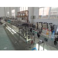 Buy cheap SS304 Beverage Processing Equipment Juice Bottle Sterilizer Machine product
