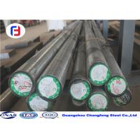 Buy cheap SCM440 Engineering Steel Bar Oil Cooling Alloy Structural Steel Round Bar from wholesalers