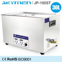 30L Large Industrial Ultrasonic Cleaner  For Carburetor / Circuit Board / Spare Parts Manufactures