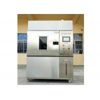 Organic Materials Ozone Test CE ISO Short Circuit Safety Device Xenon Test Chamber Manufactures