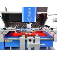 Buy cheap good rating wds650 automatic laptop service board bga rework station from wholesalers