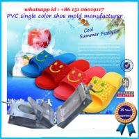 Buy cheap Air Blowing Plastic Shoe Mold Die Making Single /   Multi Cavity product