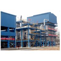 Buy cheap Natural Gas SMR H2 Plant Biogas SMR Psa Hydrogen Plant Safe And Reliable product