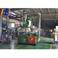Buy cheap Fully Automatic Plastic Grinding Equipment Around Clock Operation 2-10T Per Day from wholesalers