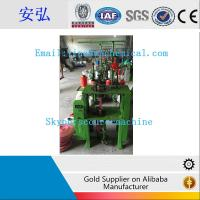 Buy cheap hot sale  knitting machine from China manufacture from wholesalers