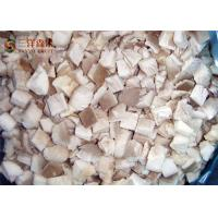 Buy cheap Nutritious Organic Frozen Vegetables Oyster Mushroom Slice  /  Whole from wholesalers