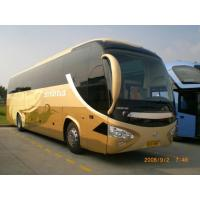 Buy cheap Tourist Bus from wholesalers