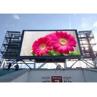Buy cheap P5 / P6 advertisement Outdoor Full Color LED Display Screen SMD High Brightness from wholesalers