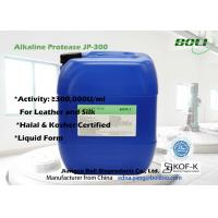 Buy cheap Liquid Alkaline Protease JP-300 Proteolytic Enzyme For Leather And Silk from wholesalers