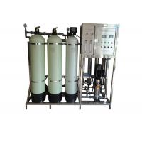 Buy cheap Efficient Drinking Water Treatment Plant , Industrial Reverse Osmosis Water System from wholesalers