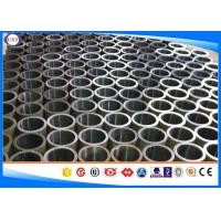 Buy cheap 4130 / 25CrMo4 / SCM430 Hydraulic Cylinder Steel Tube Honing / Skiving Technique from wholesalers