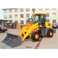 Buy cheap earth-moving machine mini wheel loader for sale from wholesalers