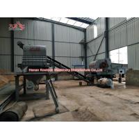 Buy cheap Waste Wood Biomass Crusher Machine 380V 50Hz Three Phase 1 Year Warranty product