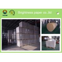 Buy cheap Anti Curl Strong Stiffness Coated Board Paper Sheets 300gsm Thickness product