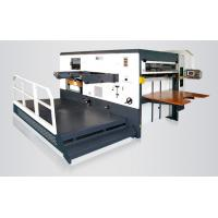 Buy cheap 4000 × 2300 × 2300mm Industrial Die Cutting Machine For Carton Boxes Easy To Operate from wholesalers