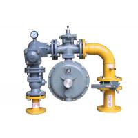 China XY - Q Series Gas Pressure Regulator For Low Pressure Gas Boilers And Small Direct Fired Turbines on sale