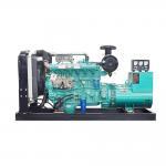 Buy cheap 120KW / 150KVA Water Cool Small Diesel Generator Set 50HZ Diesel Genset Open Type from wholesalers