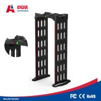 Buy cheap Portable Walk Through Metal Detector Multi Zones Non - Condensing Humidity from wholesalers