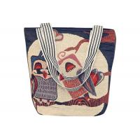 Buy cheap Machine Washable Canvas Shopping Bags , Women's Single Shoulder Bag from wholesalers