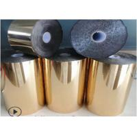 Wholesale Hologram Hot Stamping Foil Rolls-Silver Hot Transfer & Gold Stamping Foil For Textile/T-shirts/Fabric Heat Transfers from china suppliers