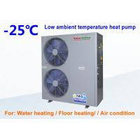 Wholesale 3800VAC Low Ambient Temperature Heat Pump , Cold Climate Heat Pump Systems from china suppliers