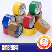 Buy cheap Opp Color printed Packing tape for carton sealing packing from wholesalers