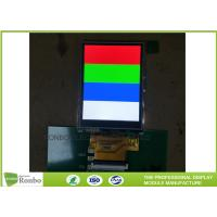 Buy cheap Waterproof Resistive Touch Panel 2.4 Inch IPS 240x320 MCU / RGB 18 Bit Interface from wholesalers