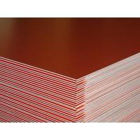 Buy cheap FR-4 Copper clad laminate ( CCL) from wholesalers