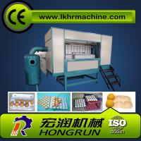 Buy cheap 1000pcs/hr Semi-Automatic  egg tray making machine from wholesalers