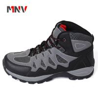 Buy cheap Hot Sale Innovative Trekking Outdoor New Fashion Shoes Hiking Boots For Men Chinese Supplier from wholesalers