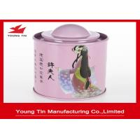 Buy cheap Mini Metal Tea Tins With Dome Lid from wholesalers