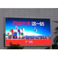 Buy cheap 1000 Nits Brightness Indoor Full Color LED Screen P2.5 DC 5V 2 Years Warranty product