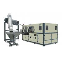 Buy cheap CE Approved Automatic Blow Moulding Machine / Plastic Blow Molding Machine from wholesalers