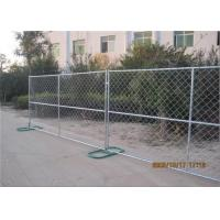 Buy cheap Hot Dipped Galvanized 1.6mm Wall Thickness Temporary Chain Link Fencing Panels from wholesalers