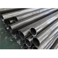 Buy cheap 201 304 316L 310S Industrial Steel Pipe Smooth Polished Surface Appearance from wholesalers
