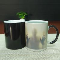 Buy cheap Walking Dead Full Color Changing Mug / Glossy Color Changing Coffee Mug from wholesalers